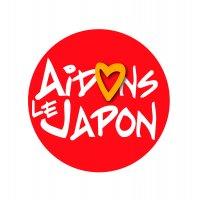 aidons le japon Aidons le Japon !